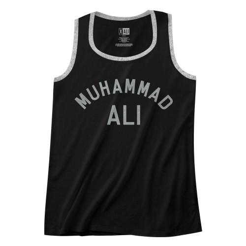 Muhammad Ali Tank