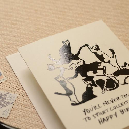 Cat Tower Birthday Greeting Card