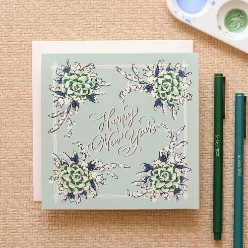 Handkerchief Happy New Year Greeting Card