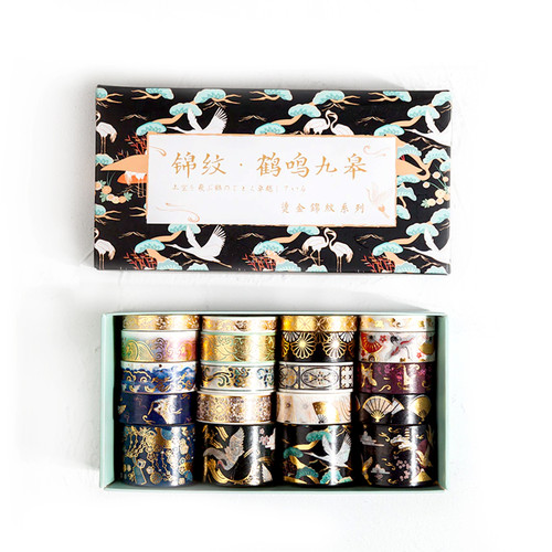 Washi Tape Box Set, Golden Crane set of 20