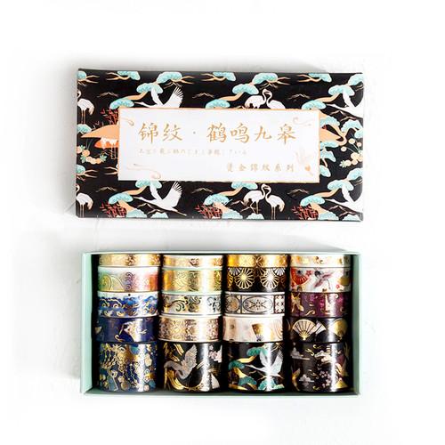 Washi Tape Box Set, Golden Crane set of 20