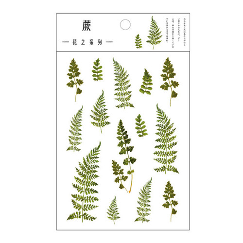 Pressed Flower Stickers | Fern Forest