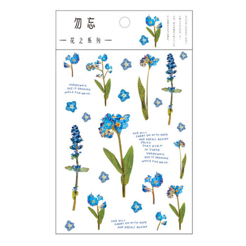 Pressed Flower Stickers | Indigo Bouquet