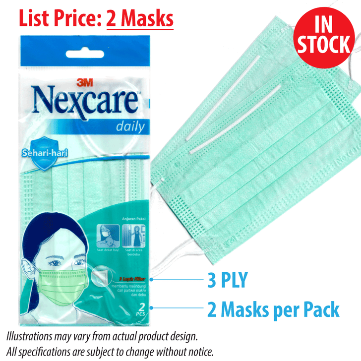 3M Disposable Surgical Mask - Pack of 2 Masks