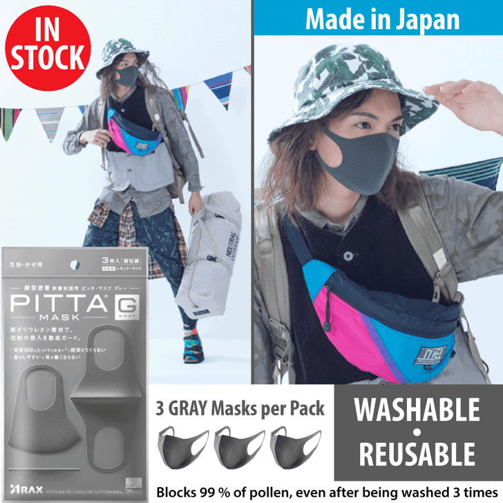 PITTA - Washable Face Mask - Pack of 3 Reusable Masks