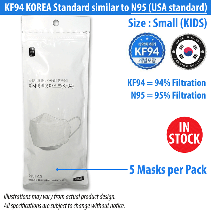 Kids KF94 Mask - white (Small Size, Made in Korea)