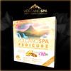Volcano Spa In A Box - 5 steps | Gold | 1 pack