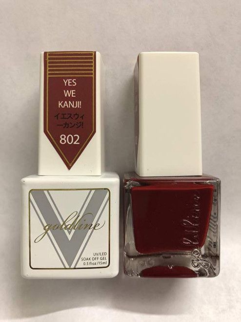 Gel Matching SOAK Off Gel & Nail Lacquer YES WE Kanji #802 by VETRO