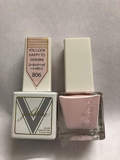 Gel Matching SOAK Off Gel & Nail Lacquer You Look Happy to Sashimi #806 by VETRO