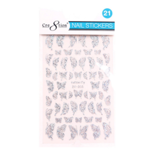 Nail Art Sticker | Butterfly 21