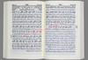 Tafseer Ahsan-ul-Kalam Quran with Urdu Translation (Pocket Plus size) Urdu Language