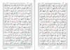 Tajweed Quran persian, Urdu & Southafrican Script with 15 Lines ( Ref 213)