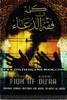 A Statement Regarding Fiqh of Du'aa,9781467575409,
