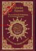 Tajweed Quran In German Translation  (Arabic To German Translation)