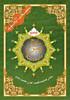 Tajweed Qur'an (Robo' Yaseen)