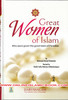 Great Women of Islam Who were given the good News of Paradise,9789960897271