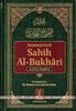 Summarized Sahih Al-Bukhari Arabic -English
