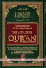 Interpretation of the Meanings of the Noble Quran in The English language, Noble Quran Medium Size,