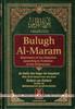 Bulugh Al-Maram Attainment of the Objective According to Evidence of the Ordinances By Hafiz Ibn Hajar Al-Askalani
