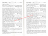 Noble Quran Arb/Eng (PB Fine Paper),Noble Quran English and Arabic language,
