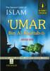 Umar bin Al-Khattab (The Second Caliph of Islam)
