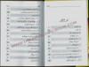 Urdu : Taubah: Fazail, Ahkam awr Sachay Waqiyat