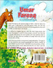 Umar Farooq - The Second Caliph Of Islam (Children Story Book)