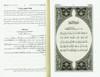 Tafsir Al-jalalayn Arabic Only Small Size