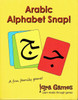 Arabic Alphabet Snap Cards