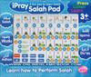 ipray Salah Pad For Boy ( A Fun Way To Learn Salah )