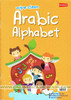 Wipe-Clean Arabic Alphabet