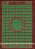 The Quran Arabic Only Uthmani Script