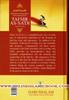 Tafsir As-Sa'di (Part 1-2-3) Methodical Interpretation of the Noble Quran