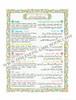 Alif Laam Meem Colour Coded Tajweed Rules : Persian ,Pakistani ,Indian Script,Ref 401