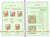 Tajweedi Quran with Urdu Rules