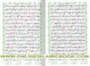 Tajweedi Quran with Urdu Rules 16 Lines 8.5 x 6.0 Inch (7B),tajwidi quran,