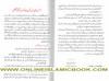 Tajweedi Quran with Urdu Rules 16 Lines 8.5 x 6.0 Inch (7B)
