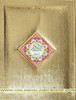 Quran kareem With Urdu Translation Gift Box