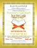 Noorani Qa'idah Full Color (BOOK ONLY) : Master Reading the Qur'an with Correct Pronunciation