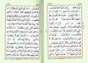 The Holy Quran Colour Coded Tajweed Rules with Colour Coded Manzils (Small Size) (Persian/Urdu script)