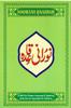 Noorani Qaaidah