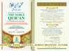 Noble Quran in English & Urdu Languages Tafseer Ahsan-ul-Kalam