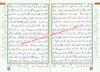Tajweed ul-Quran in 30 Parts (Separate Volumes / Juz)