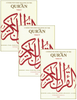 A Word for Word Meaning of Quran (3 volume set) By Muhammad Mohar Ali,Jimas,