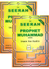 Seerah of Prophet Muhammad 2 Volume Set