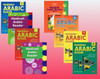 Madinah Arabic Reader Book 1 to 8 complete set,