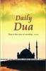 Daily Dua (English-Arabic) Supplications, Dua Supplications By goodword books
