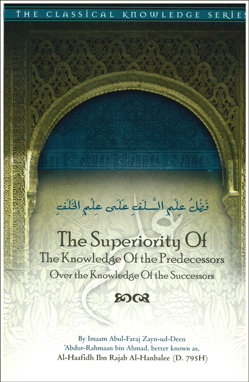 NEW CLASS: Benefits of the Knowledge of the Salaf over the Knowledge of the Khalaf