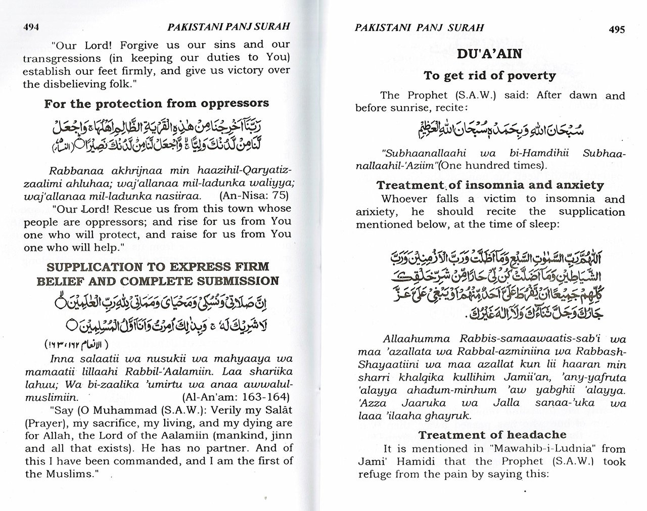 Pakistani Panj Surah with English Translation & Transliteration