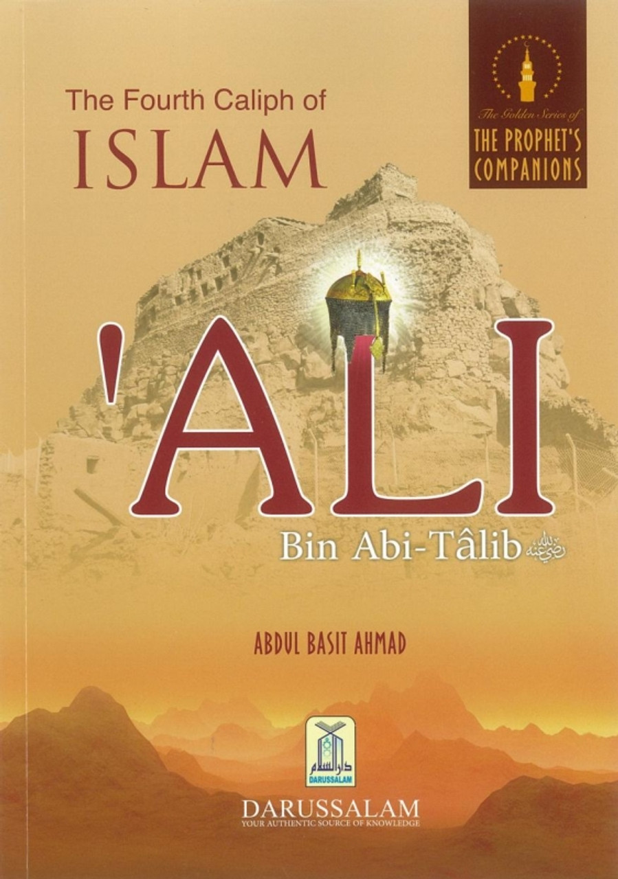 The Fourth Caliph of Islam Ali Bin Abi Talib ( Golden Series )